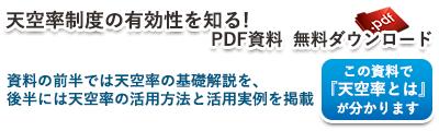 title_yuko_MA.png