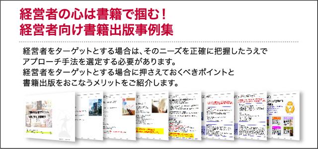 bnr_employer.jpg