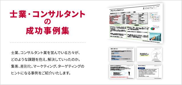 whitepaper_consultant.jpg