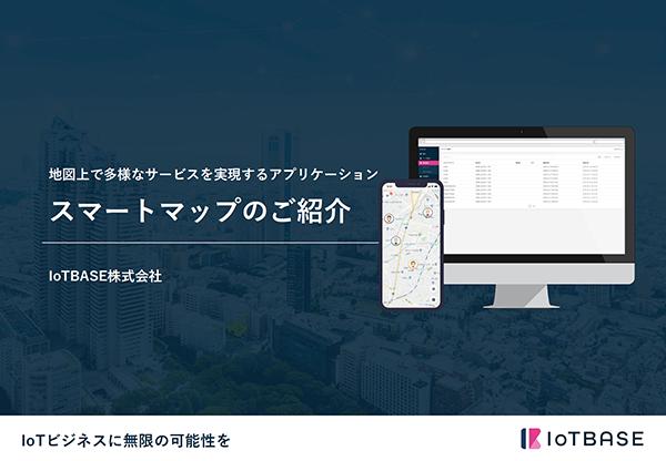 smartmap_doc.png