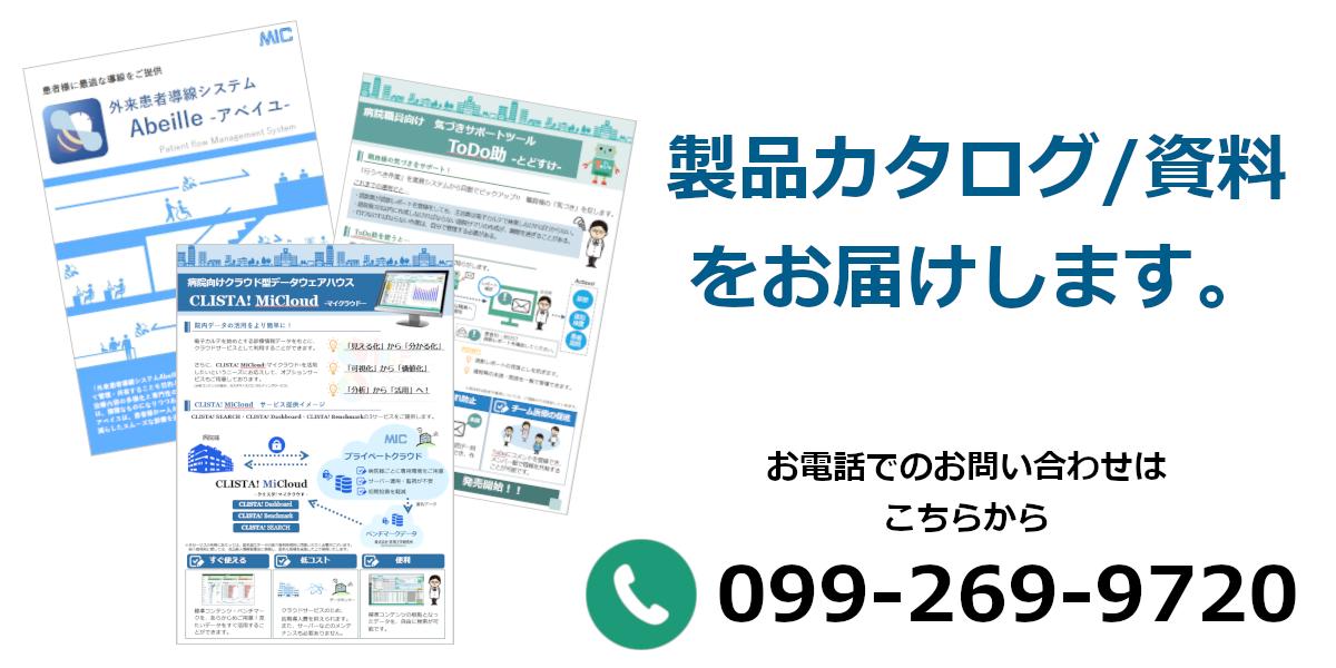 catalog_med_TOP.png