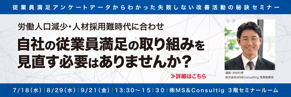 shibuya07183.jpg