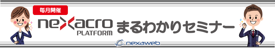 form_maruwakari_banner