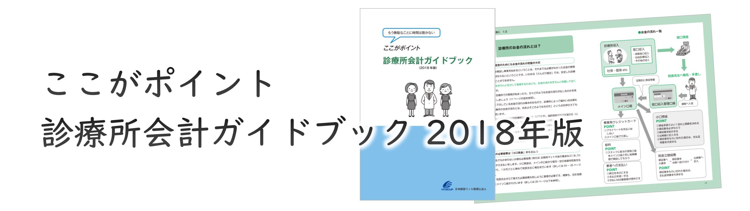 20181206.jpg