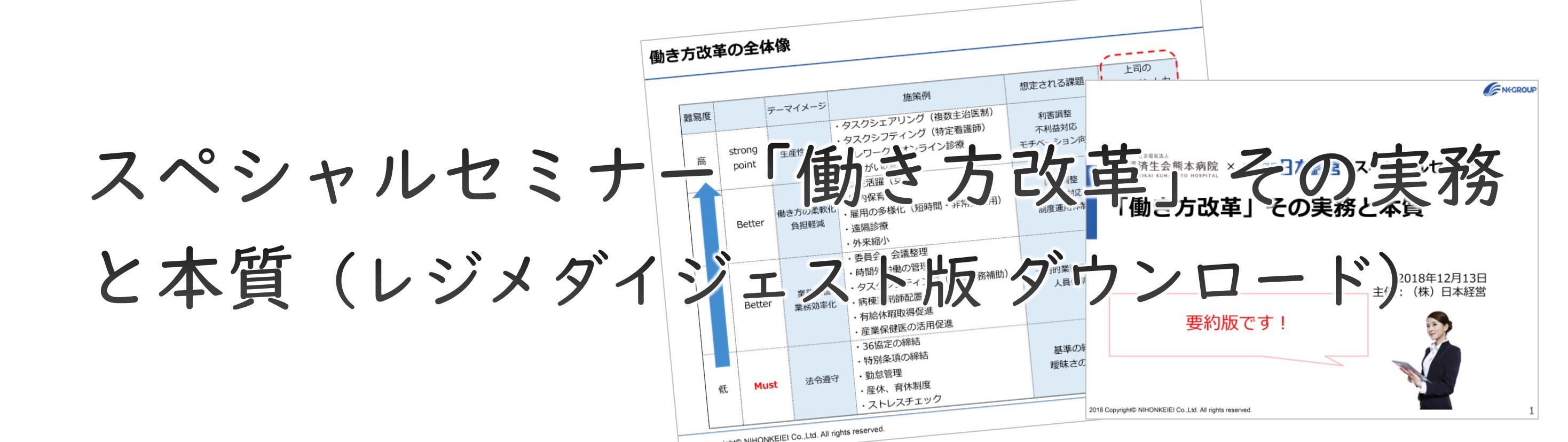 SEMI20181213.jpg