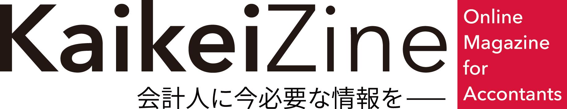 kaikeizine_logo