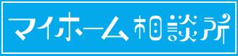 おうち情報館