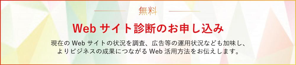 banner_shindan_1.jpg