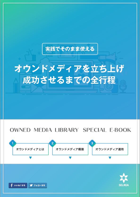 ebook_ownedmedialibrary.png