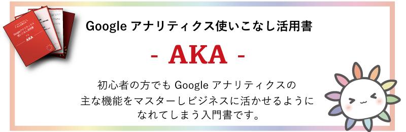 minweb_form_aka.jpg