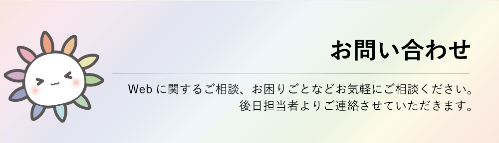 minweb_form_contact2.jpg