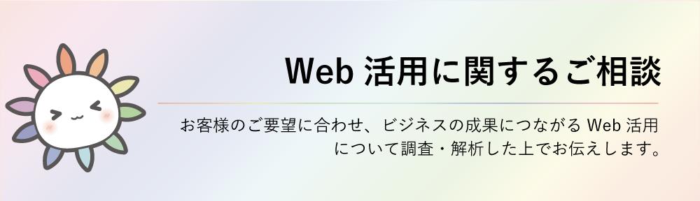 minweb_form_sodan2_2.jpg